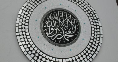 homely-idea-islamic-wall-hangings